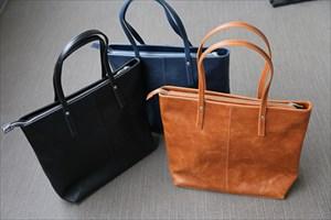 ブランドのかばんをお探しでしたら【株式会社M.A.C.】へどうぞ!女性におすすめの軽い通勤のかばん